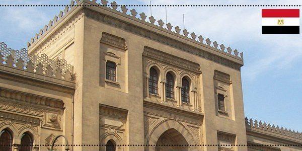 أماكن سياحية - المتحف الاسلامي
