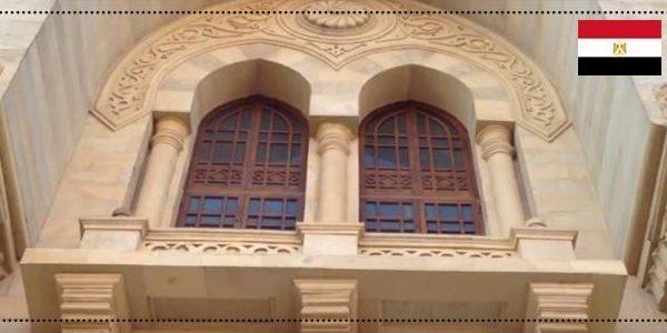 شبابيك المتحف الاسلامي