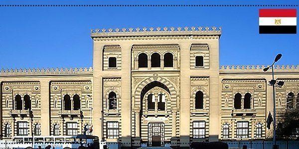 واجهة المتحف الاسلامي