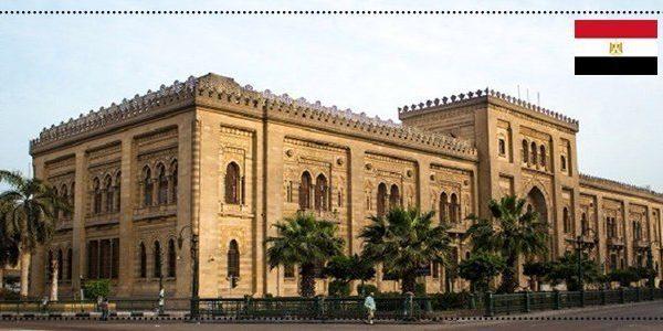 المتحف الاسلامي