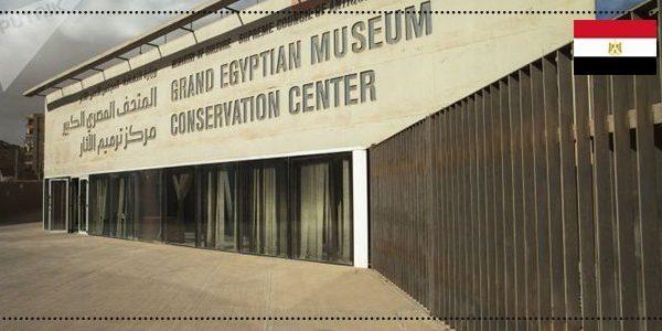 أماكن سياحية - مدخل المتحف المصري الكبير