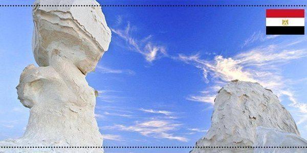 احجار الصحراء البيضاء