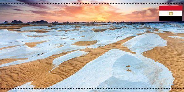 أماكن سياحية - احجار الصحراء البيضاء