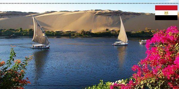 النيل باسوان
