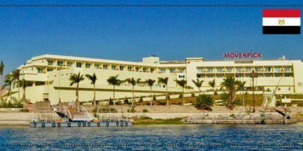 فندق موفمبيك في اسوان