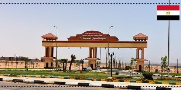 مدخل مدينة اسوان
