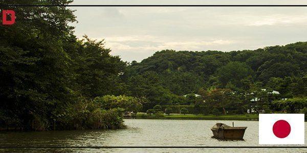 حديقة سانكين6