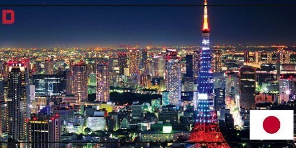 مدينة طوكيو2