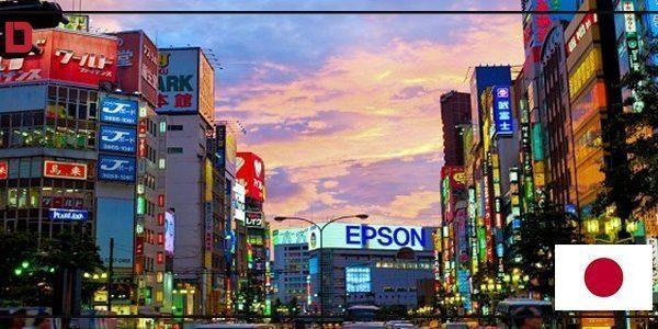 مدينة طوكيو4