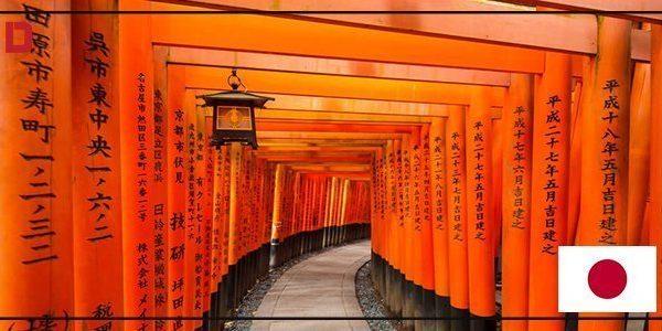 معبد فوشيمي
