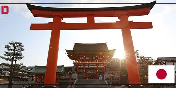معبد فوشيمي3