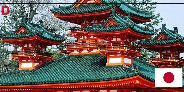مدينة كيوتو