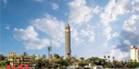 برج القاهرة.jpg1