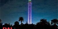 برج القاهرة.jpg2