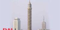 برج القاهرة3