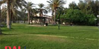حديقة الفسطاط3
