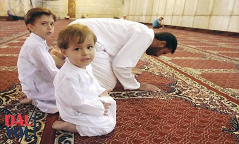 آداب المسجد للأطفال