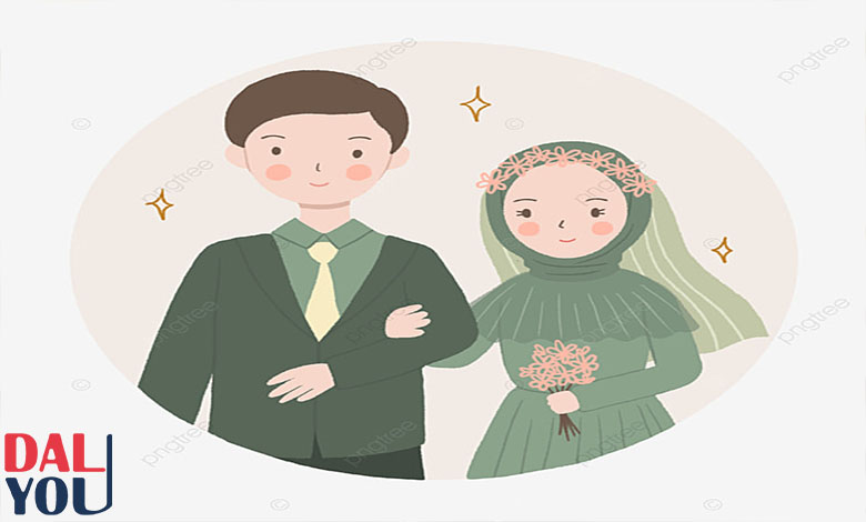 نصائح للمقبلات على الزواج