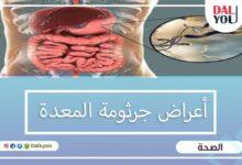 أعراض جرثومة المعدة النفسية