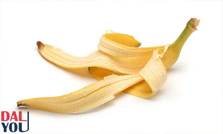 فوائد قشر الموز للمعدة