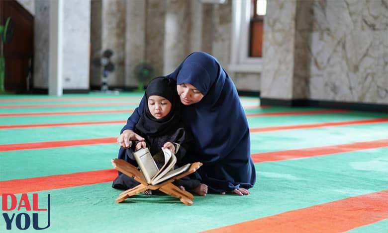 قواعد تربية الطفل في الإسلام