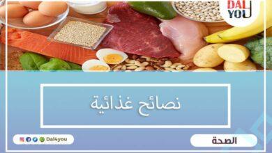 نصائح غذائية
